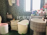 出售怀小 清潭中学河景花园2室1厅1卫127平米222万