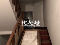 出售丽华三村3室2厅1卫104平米103万住宅
