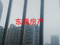 城置御水华庭 二期稀缺楼层房型