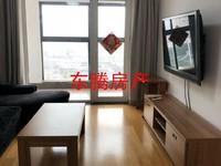 朗诗国际街区 2室2厅1卫