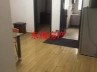 怡康花园 3室2厅1卫