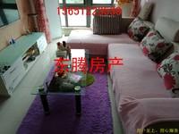 金百国际商业广场 2室2厅1卫