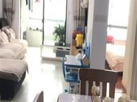 聚湖雅苑精装2房刘海粟小学湖塘初级中学房东急售可还价满5唯一