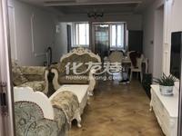 路劲城性价 比zui高的一套房源,豪装,七楼,满二年省8万多税费,好房不等人!