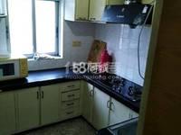 出售清潭五村2室1厅1卫73.2平米62万住宅