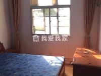 项家花园 京城豪苑 75平方二楼两房230万 局小 实验