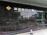 出租嘉宏世纪大厦44.54平米1500元/月写字楼