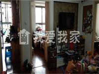 飞龙新苑二室二厅满2年楼层好两房朝南拎包即住房东急售