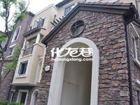 龙湖香醍漫步别墅,3至4楼,现房毛坯,送露台,车位。多套