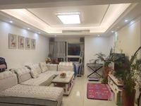 滨江明珠城精装大三房南北通透户型方正全天采光急售随时看房