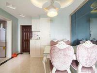 钟楼新闸绿地世纪城C区 2室2厅1卫 90平米