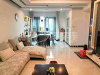 四季新城精装三居室、南北通透高得房率、满二年省税、业主诚意出售