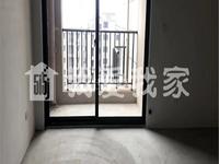 弘阳广场两室两厅 中层毛坯 价格真实 随时看房 急售 懂的来
