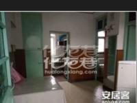 出租翠竹南村2室2厅1卫75平米1200元/月住宅