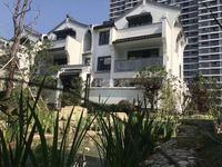想要大优惠知名物业管理吗,就在含有中式大院的习园别墅