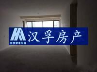 局小 京城豪苑 稀缺纯毛坯 挂牌倒计时