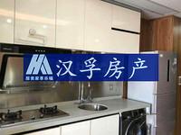 东方国际公寓 觅小田家炳 总价低 入手趁早