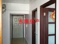 云庭公寓 2室1厅1卫