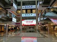 邹区灯具城商铺出售,一层三万二层两万,总价十几万起可贷款,自营包租都可以成熟市场