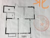和平国际毛坯新房出售 两个朝南房间 明厨明卫采光较好
