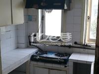 出售龙船浜新村3楼3室1厅1卫70平米80万住宅