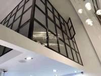 富邦广场附近江南经典花园5.4米挑高loft式毛坯现房公寓