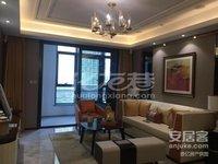爱家尚 城单价9500,首付19万起,丹阳市中心,买房子送海尔云端智能家居系统