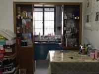 百草苑小高层二室二厅中装设全13961177292