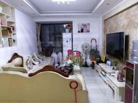 尚枫澜湾旁华山苑精装3房装修新保养好全天采光满2诚售