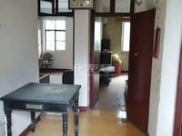 朝阳三村 二楼 2室 满2年 白菜价急售