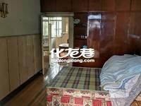 出售戚墅堰芳渚2室1厅1卫60平米住宅