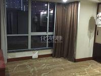 九洲新世界精装修朝南小公寓,40年,可贷款