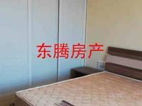 宝龙国际花园 1室0厅1卫