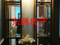 金鼎公寓 1室1厅1卫