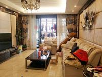 雅居乐百万豪装,中上楼层满两年,业主诚心价售,随时看房家具家电全留