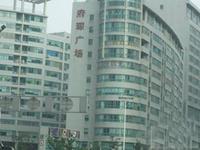 府琛商务广场精装修办公房出租,交通便利