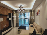 新城尚东区三室两厅 中层精装 价格真实 随时看房 急售可小刀