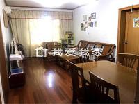 光华公寓 浦北新村旁 可商贷 首付44万左右 三房 采光好