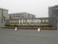 滨江明珠城 复试房 五房两厅 两卫 有钥匙随时看房 房东诚心出售