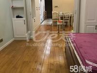 格兰艺堡婚房豪装小户型,全实木地板,品牌家电家具全留,拎包可住,随时看房.