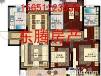 新城香悦半岛好房满二,豪华装修实木家具拎包入住