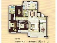 急售花园街地铁口新城公馆4室2厅2卫150平275万。满两年