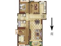 中海凤凰熙岸三室两厅 中层毛坯 价格真实 随时看房 急售可小刀 满二