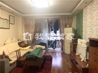 锦阳花苑 荣亨逸都 电梯 107平精装三房满二年 教科院清潭