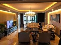 雅居乐星河湾5室3厅5卫豪华装修品牌家电家具楼层好采光好交通方便繁华地段满2年