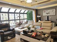 吾悦常州玉兰3期洋房,70万豪装带地暖,基本未入住 超大阳台