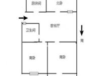 古方新村毛坯3房3楼李公朴小学房东急售有钥匙随时看可还价满2