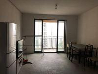 绿都万和城三区毛坯大四房出售,双阳台,满两年