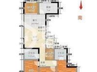 紫金城毛坯四房出售 有钥匙可随时看房 满两年省税