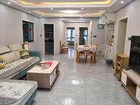 新区公园金田雅居 2室2厅1卫 108平米精装房出售 满2年